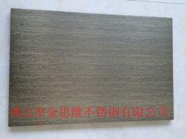 304钛金防指纹不锈钢拉丝板厂家直供