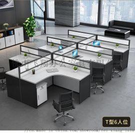 现代简约办公桌电脑桌职员卡座组合办公桌