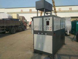 反应釜水加热器_反应釜水加热器价格_反应釜水加热器厂家