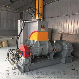 55升密炼机 55L密炼机-橡胶混炼专用设备