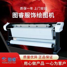 厂家直销图睿喷墨绘图仪排版机TR-1800