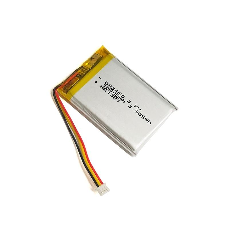 603450 1050mah锂聚合物电池