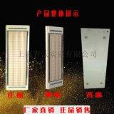 輻射電熱幕 廠房取暖設備  瑜伽房加熱器