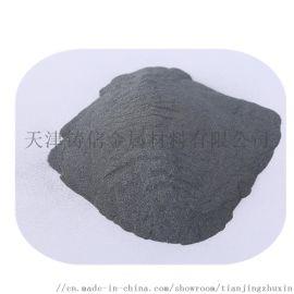 微纳米雾化银粉末 高纯金属导电银粉厂家直销