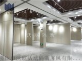 供應深圳展廳移動展板,會展中心活動隔斷展板