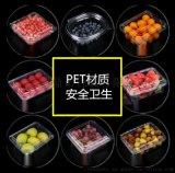 水果包装袋 水果包装袋厂家