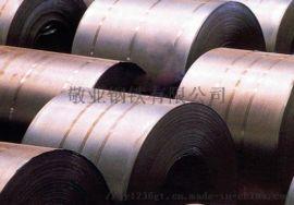 供应敬业钢厂Q235材质热轧卷板