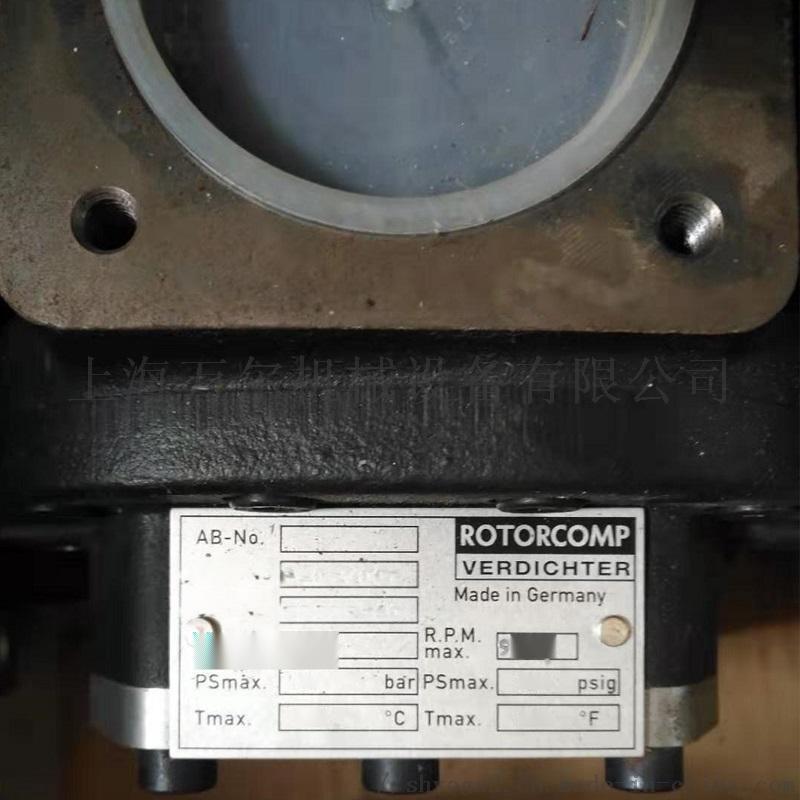 现货全新德国进口罗德康普空压机机头B201