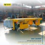 车间大型机械构件搬运托电缆轨道牵引车定制生产