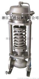 ZZYP-16B自力式壓力調節閥