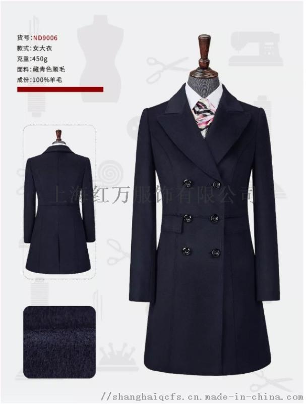 上海紅萬服飾 大衣定製 工裝 工裝 裝 職業裝定製