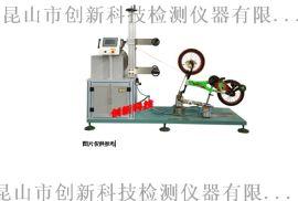 计算机控制儿童自行车刹车性能试验机CX-8158