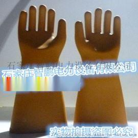 天然橡胶绝缘手套双安牌25kv绝缘手套