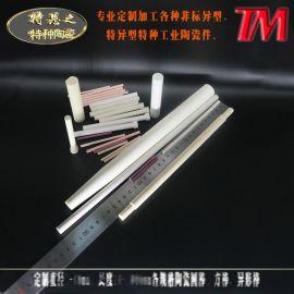 特恩之 氧化铝陶瓷棒 陶瓷实心棒 陶瓷螺纹棒