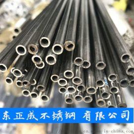 中山不锈钢精密管,304不锈钢精密管**报价