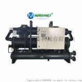 迈格贝特工业冷水机、螺杆冷水机、油冷机报价