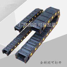 塑料拖链 机床拖链 电缆拖链厂家