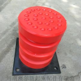 C型带铁板缓冲器  聚氨酯防撞缓冲器 行车碰头
