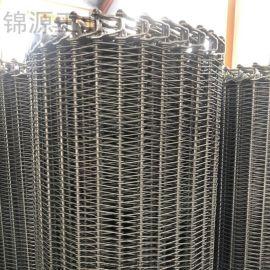 不锈钢螺旋网带速冻食品输送带耐高温金属网带厂家