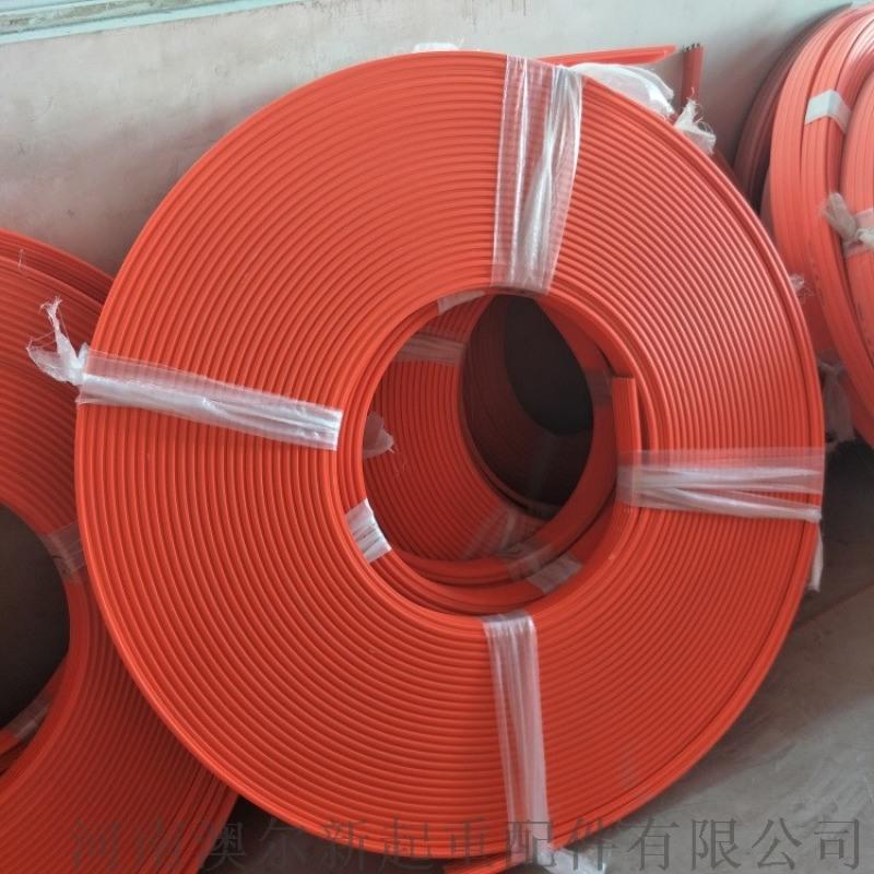 安全節能滑觸線  無接縫多級滑線  行車導電滑線