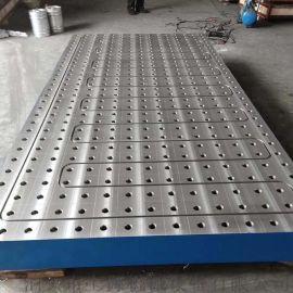 检验平台 划线平板 焊接平台 机床辅助工作台