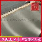 不锈钢拉丝表面处理 304不锈钢拉丝板材制作过程