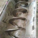 绞龙输送机图片 ls型螺旋输送机价格 Ljxy 螺