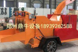 厂家直销380型柴油移动树枝粉碎机,小型环卫粉碎机