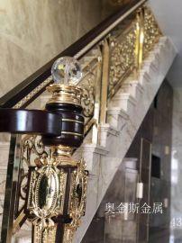 精美的造型别墅艺术楼梯栏杆,奥金斯楼梯厂家