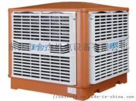 润东方环保空调 东莞节能环保空调厂家直销