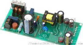 PCBA水性无铅助焊剂电子组装助焊剂
