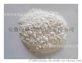 催化剂细粉提纯技术|催化剂细粉提纯技术厂家