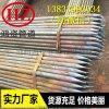 現貨直供一次性 隧道 鋼花管預埋注漿管