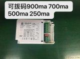 0-10V调光无频闪电源 高PF无频闪调光电源