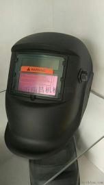 107自动变光防护面罩 PP 材质