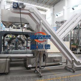 链板输送机耐高温耐腐蚀不锈钢输送机械定做