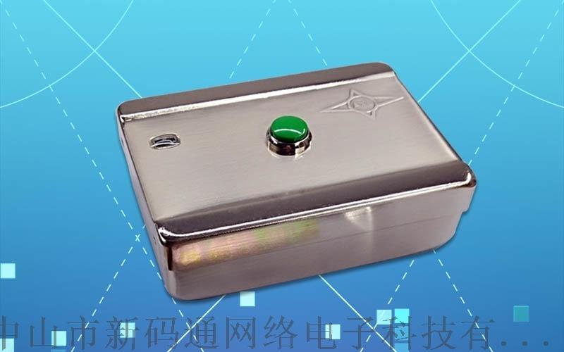 安星AX021按钮式磁力锁控制盒