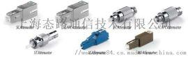 厂家供应AT光纤衰减器
