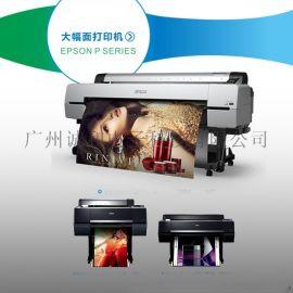诚和UV数码打样机品质稳定满足规模化打印需求
