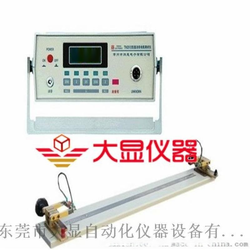 电线、电缆导体电阻率测试仪