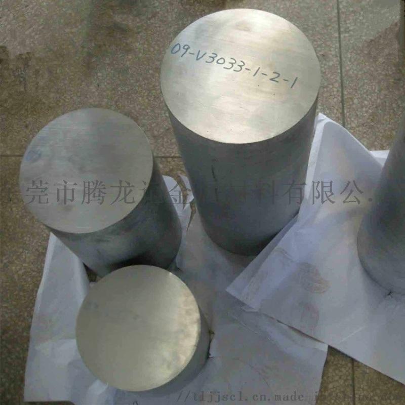 供应ZA-27锌合金板 硬度高 耐磨性好