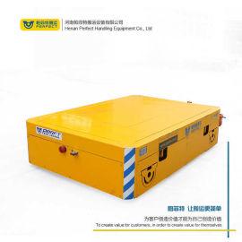 搬运干湿变压器无轨平板车电子元件运输无轨道运输台车