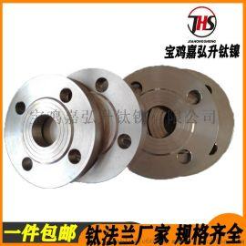 钛法兰钛平焊法兰耐腐蚀耐酸碱重量轻