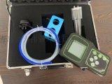 無油氣體採樣儀小流量採樣器