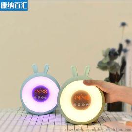 甜梦时光兔钟USB充电 LED台灯智能唤醒闹钟灯