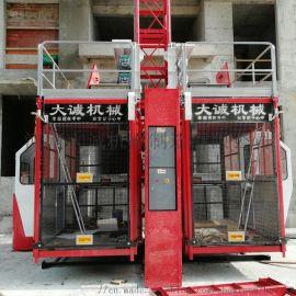 工地施工升降人货梯 新型建筑施工升降机厂家