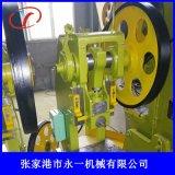 金屬配件成型加工設備