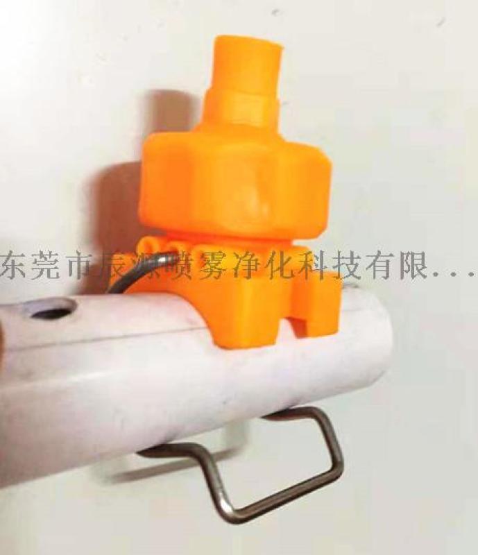 水转印设备冲洗段专用喷嘴夹扣式喷嘴