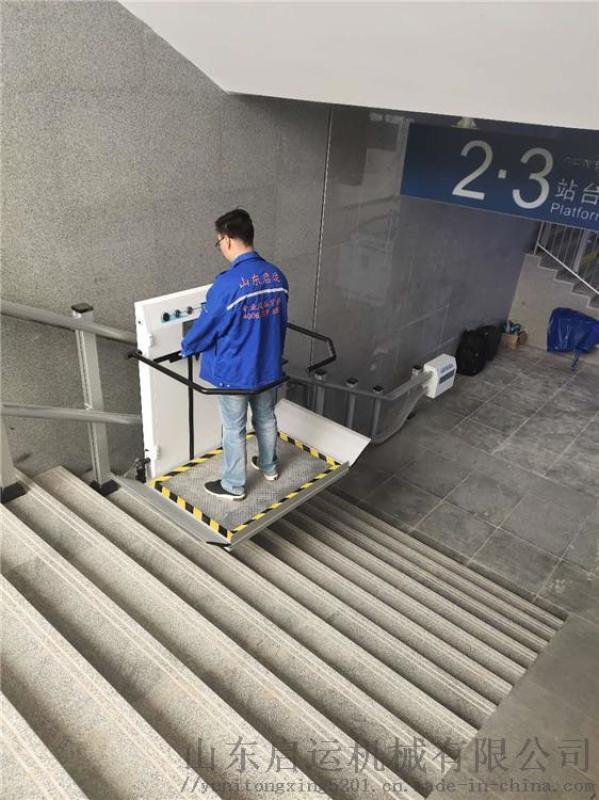 自動歸位爬樓機信號控制斜掛平臺邢臺天橋無障礙設施