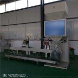 顆粒定量包裝機 大米包裝機自動定量包裝機